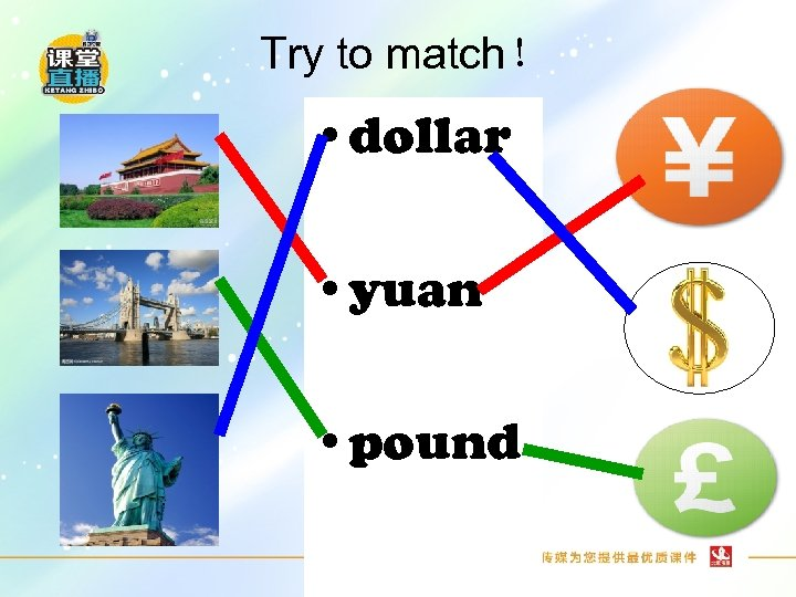 Try to match! • dollar • yuan • pound