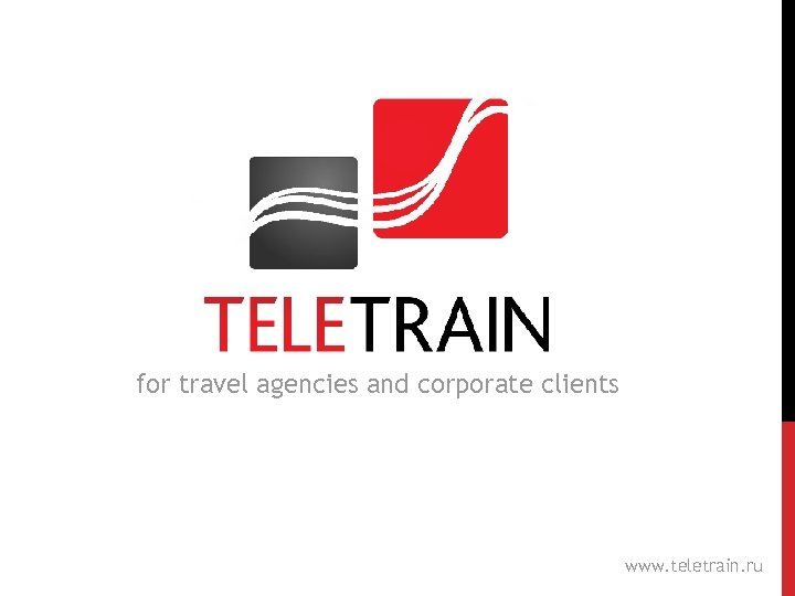for travel agencies and corporate clients www. teletrain. ru
