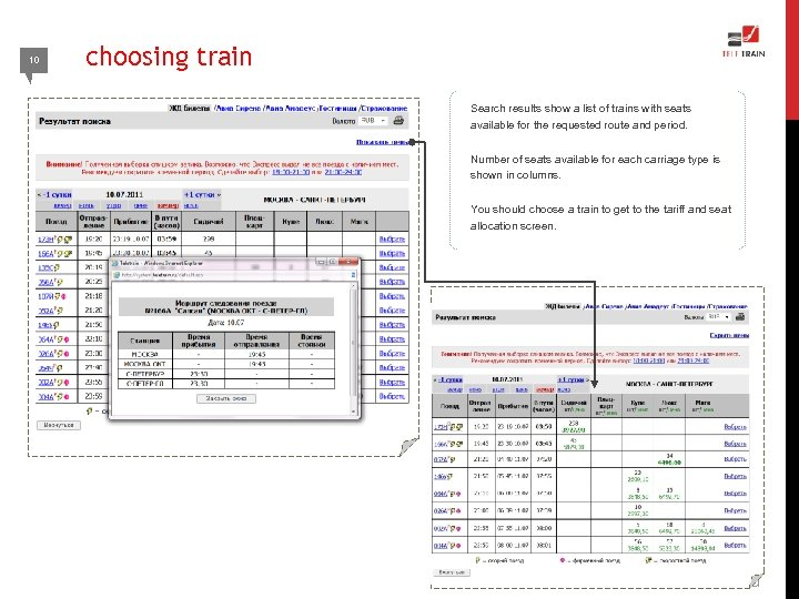 10 choosing train Search results show a list of trains with seats available for