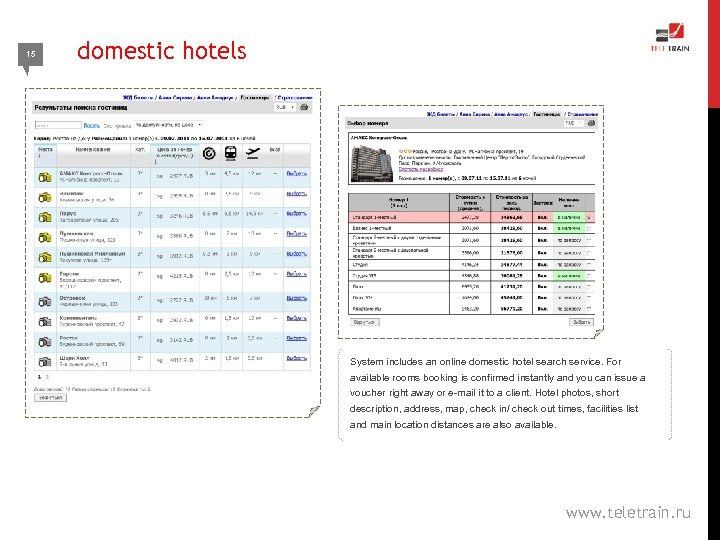 15 domestic hotels System includes an online domestic hotel search service. For available rooms