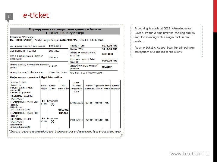 8 e-ticket A booking is made at GDS «Amadeus» or Sirena. Within a time