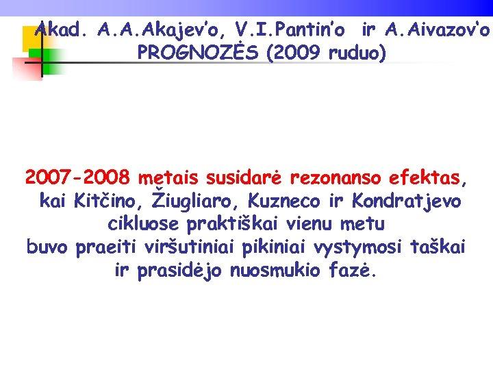 Akad. A. A. Akajev'o, V. I. Pantin'o ir A. Aivazov'o PROGNOZĖS (2009 ruduo) 2007