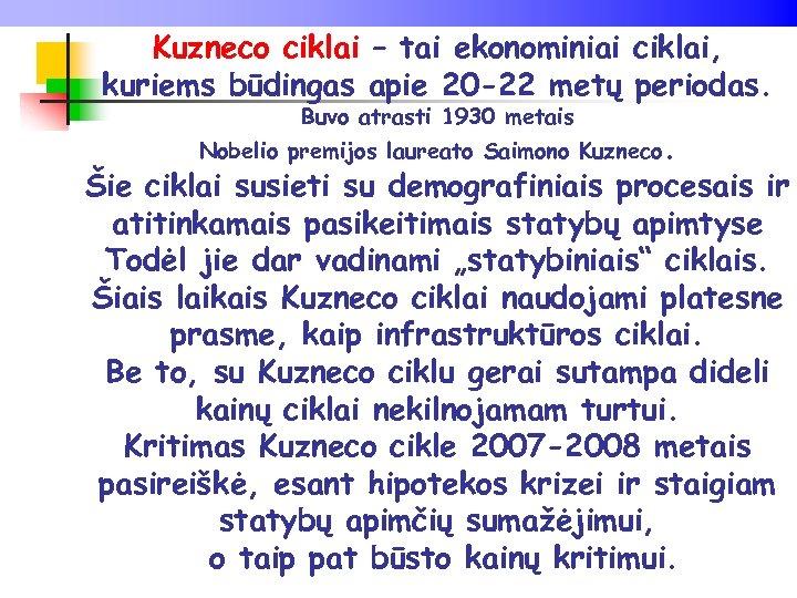 Kuzneco ciklai – tai ekonominiai ciklai, kuriems būdingas apie 20 -22 metų periodas. Buvo