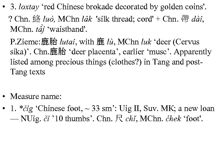 • 3. loxtay 'red Chinese brokade decorated by golden coins'. ? Chn. 絡