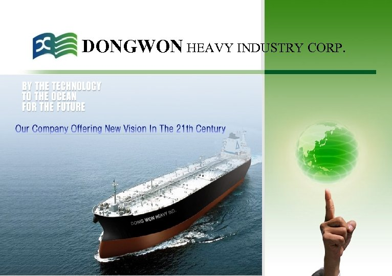 DONGWON HEAVY INDUSTRY CORP.