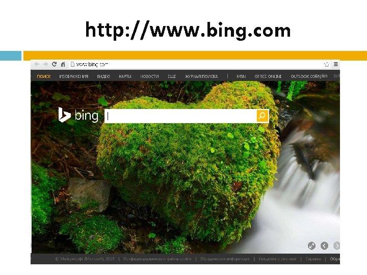 http: //www. bing. com