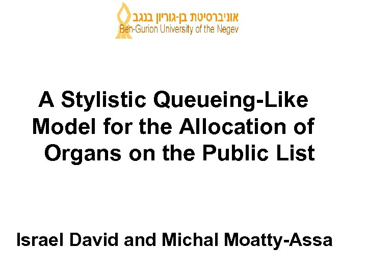 A Stylistic Queueing-Like Model for the Allocation of Organs on the Public List Israel