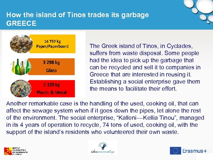 How the island of Tinos trades its garbage GREECE The Greek island of