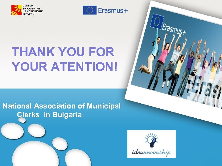 THANK YOU FOR YOUR ATENTION! National Association of Municipal Clerks in Bulgaria