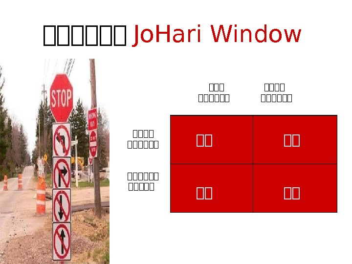 四四四四四四 Jo. Hari Window 課課課   課課課課課課 課課課課課課 主主  主主