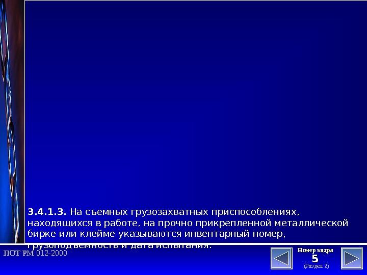 Постановление Пленума Верховного Суда РФ от N 14 О