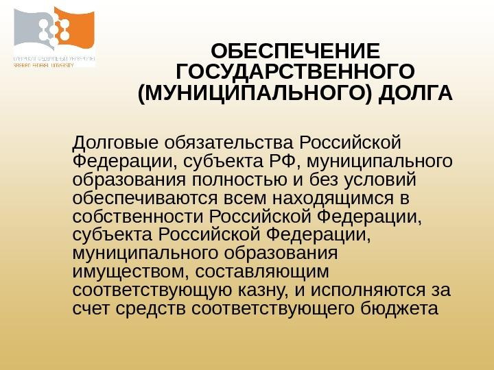 «Реализация требований ФГОС в оснащении предметно