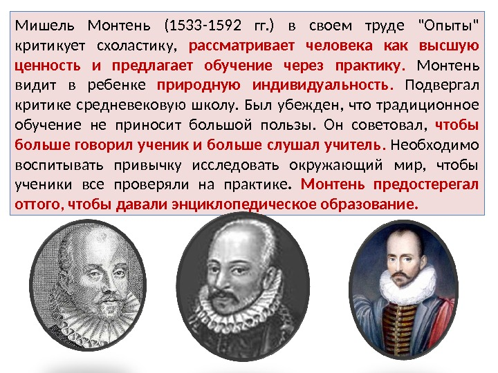 montaigne essays the education of children summary