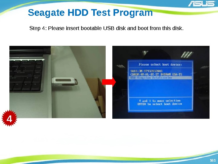 161161 Seagate HDD Test Program Step 4: Please insert bootable USB disk and boot