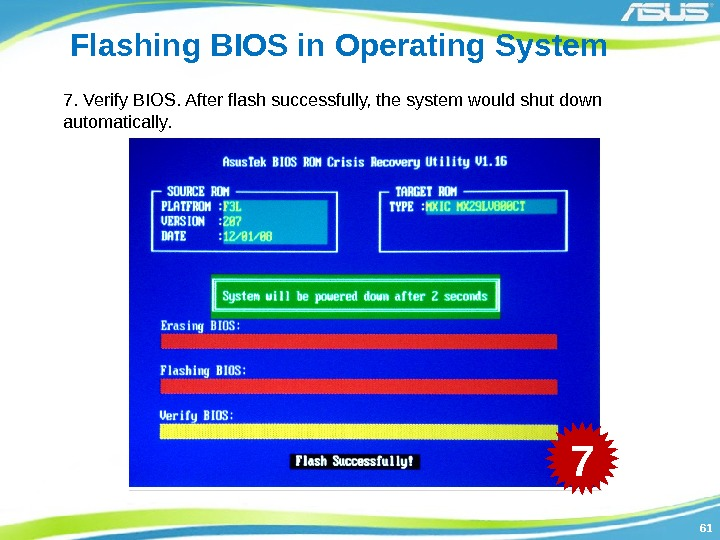 6161 Flashing BIOS in Operating System 7. Verify BIOS. After flash successfully, the system