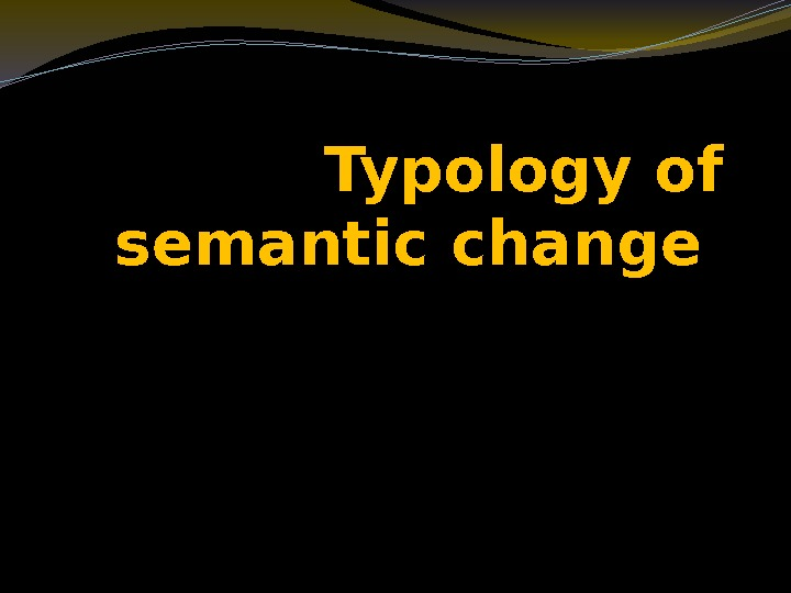 Typology of semantic change