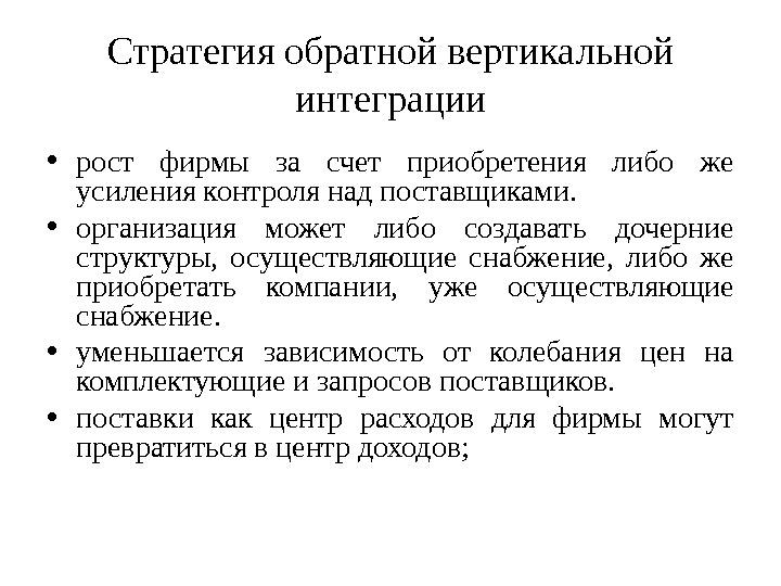 Optionfair avis forum
