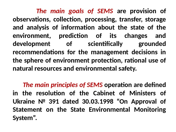 The main goals of SEMS  are provision of observations,  collection,