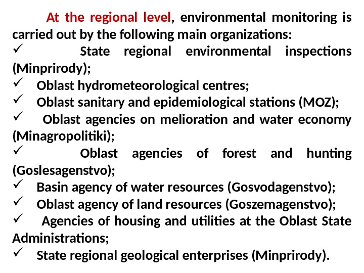 At the regional level ,  environmental monitoring is carried out by