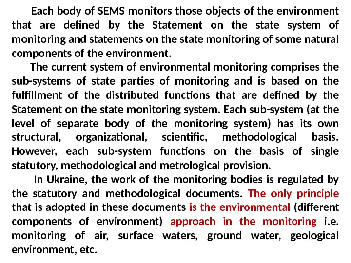 Each body of SEMS monitors those objects of the environment that are