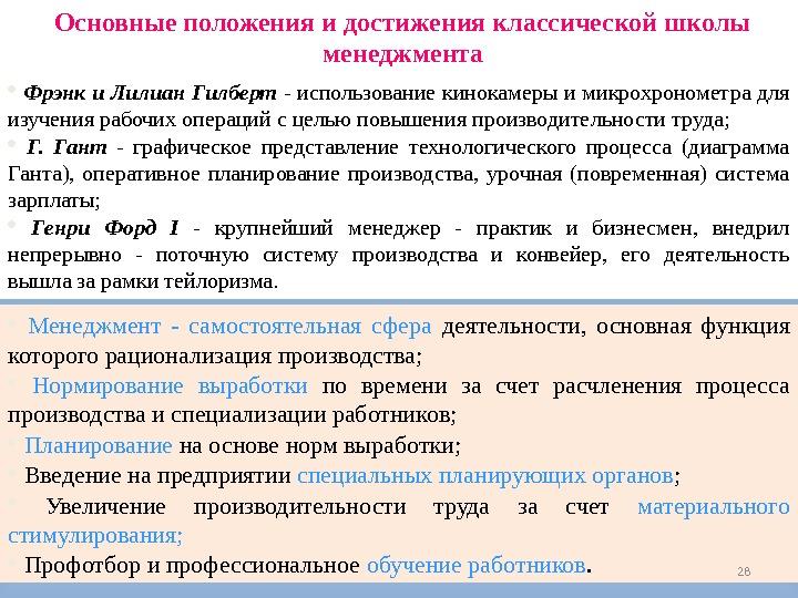 основные положения и инструкции банка россии - picasso-baget.ru