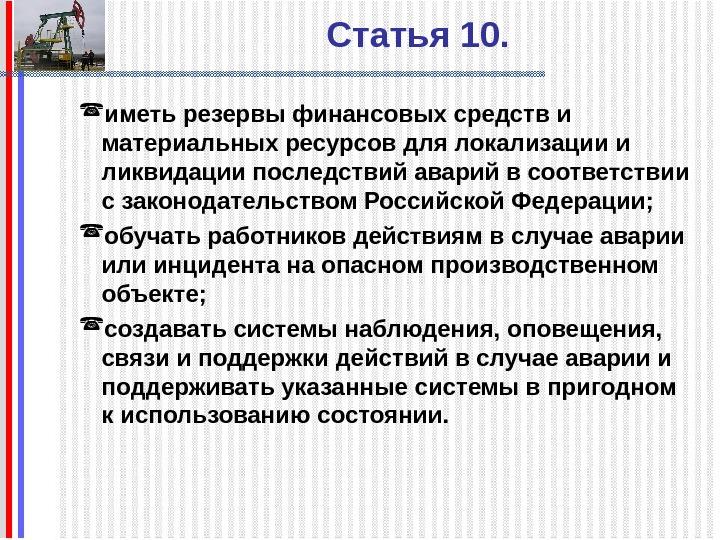 В. В. Ершов , к. в. н.