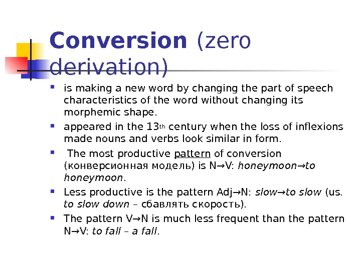 Conversion (zero derivation) is making a new word by changing the part of speech