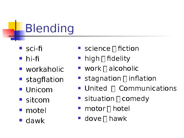 Blending sci-fi hi-fi workaholic stagflation Unicom sitcom motel dawk science + fiction  high