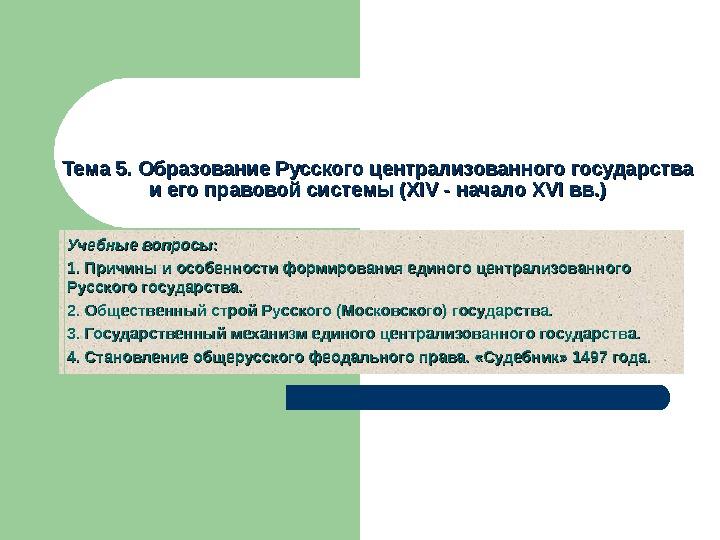 БАБР. RU.:. Сибирь