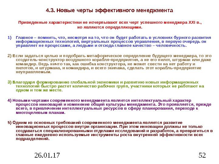 Ссылки на документ на шести официальных языках оон