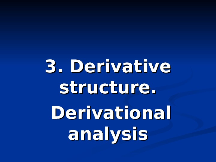 3. Derivative structure. Derivational analysis