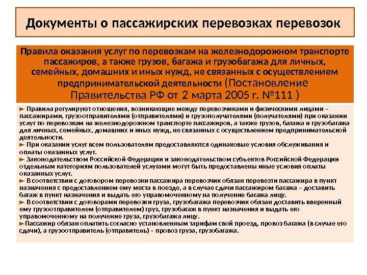 авито красноярский край спецтехника
