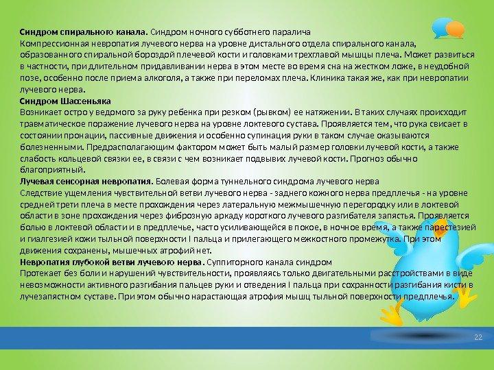 prostitutki-s-anketami-krasnoyarska