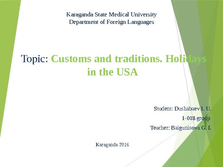 Karaganda State Medical University Department of Foreign Languages  Topic:  Customs and traditions. Holidays in