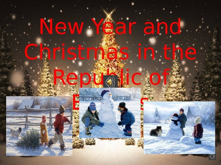 New Year and Christmas in the Republic of Belarus