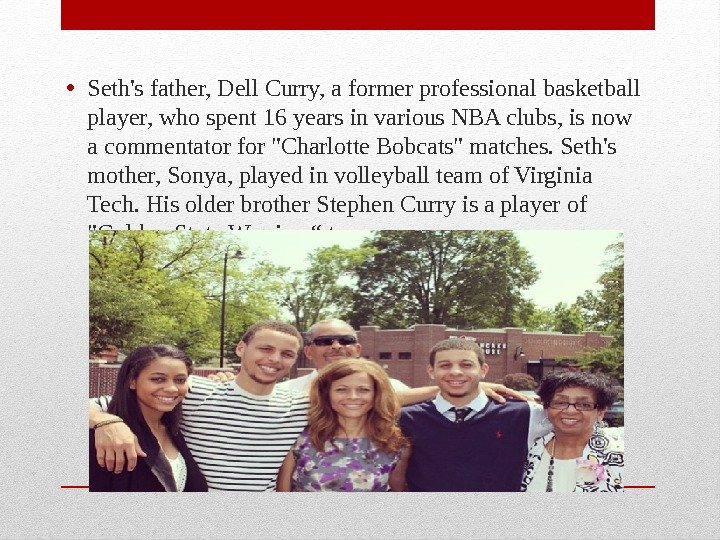 • Seth's father, Dell Curry, a former professional basketball player, who spent 16 years in