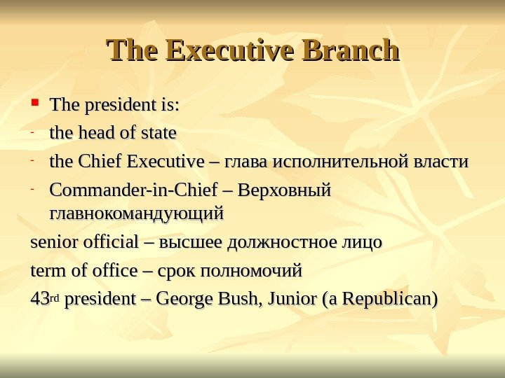 The Executive Branch The president is: - the head of state - the Chief Executive –