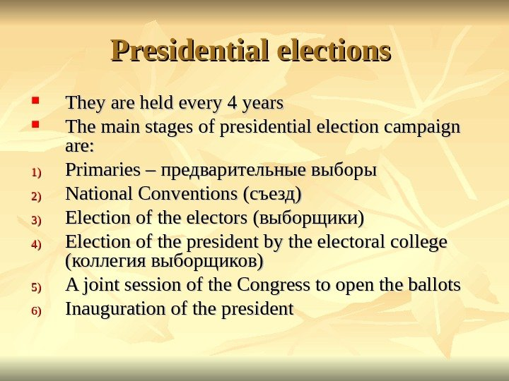 Presidential elections  They are held every 4 years The main stages of presidential election campaign