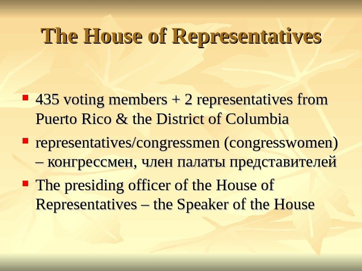 The House of Representatives 435 voting members + 2 representatives from Puerto Rico & the District
