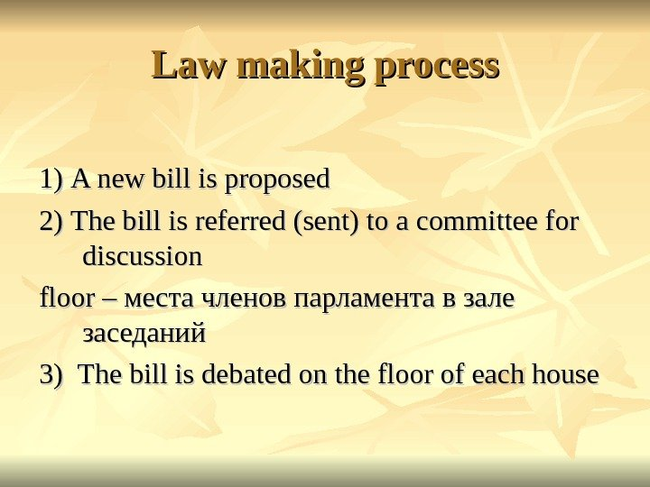 Law making process 1) 1) A new bill is proposed 2) 2) The bill is referred