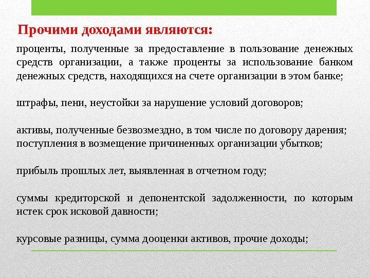 Неклиновский РОСП Информационный каталог судебных приставов РФ