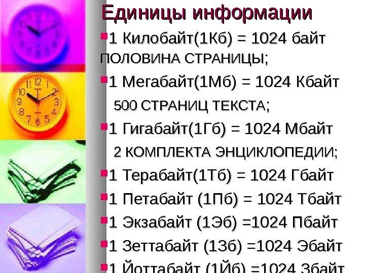 14117458 сколько это мегабайт чалма