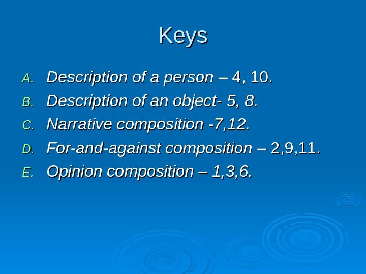 Keys A. A. Description of a person – 4, 1 00.  . B.