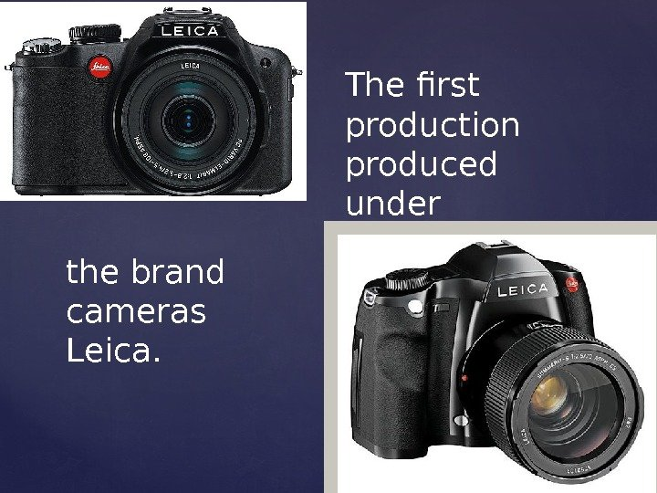 The first production produced under the brand cameras Leica.