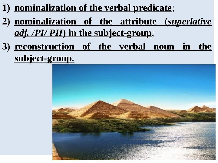 1) nominalization of the verbal predicate ; 2) nominalization of the attribute ( superlative adj. /PI/