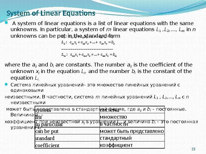 System of Linear Equations  A system of linear equations is a list of linear equations