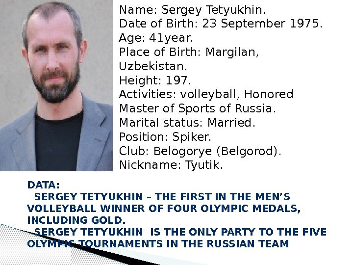 Name: Sergey Tetyukhin. Date of Birth: 23 September 1975. Age: 41 year. Place of Birth: Margilan,