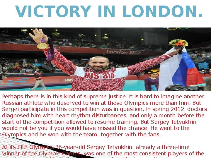 VICTORY IN LONDON. Perhaps there is in this kind of supreme justice. It is hard to