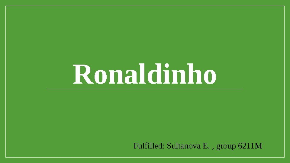 Ronaldinho Fulfilled: Sultanova E. , group 6211 M