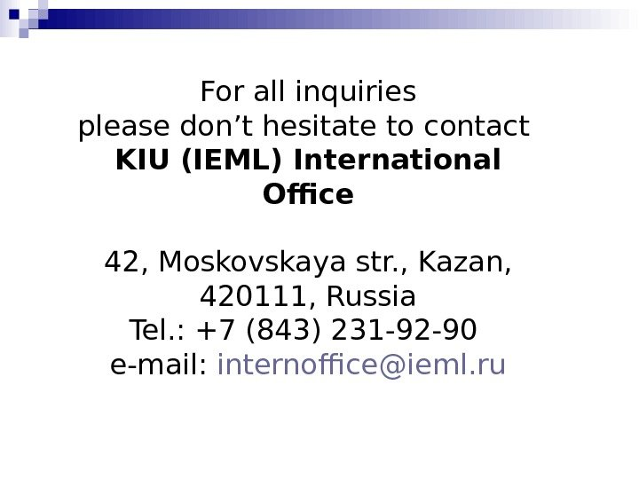 For all inquiries please don't hesitate to contact KIU (IEML) International Office 42, Moskovskaya str. ,